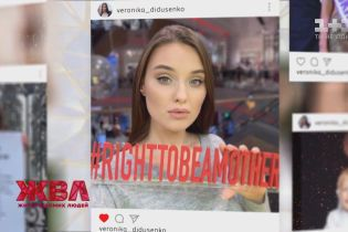 Скандальные королевы красоты: кто из украинок вместе с титулом самой красивой женщины приобрел славу скандалистки