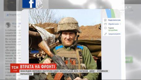 Вследствие вражеских обстрелов погиб один украинский воин - штаб ООС