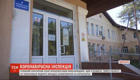 Комиссия Минздрава будет выяснять, почему в Ивано-Франковской области высокая смертность от COVID-19