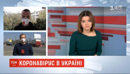 Вспышка коронавируса в Украине: какова ситуация в Черновцах и Мелитополе