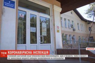 Комісія МОЗ з'ясовуватиме, чому у Івано-Франківській області висока смертність від COVID-19