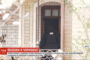 Будинок Тетяни Чорновол обшукують у справі підпалу офісу Партії регіонів