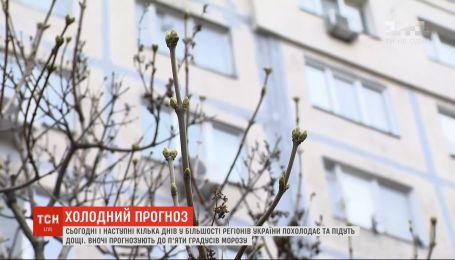 У більшість регіонів України прийде прохолодна дощова погода