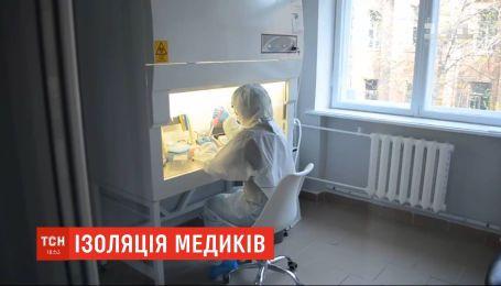 У Дніпропетровській області 53 медики перебувають на ізоляції і очікують результатів тестування на COVID-19