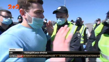 Поліцейське свавілля чи карантин: у Києві затримали групу людей нібито за мітинг