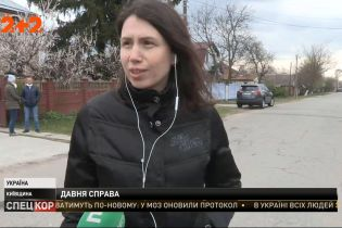 Підозрювана в умисному вбивстві: що шукали слідчі у будинку ексдепутатки Тетяни Чорновол