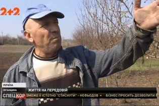 У Луганській області ворожі міни прилетіли на подвір'я мирних жителів, люди дивом вціліли
