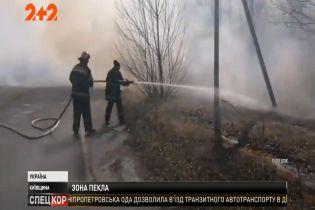 Пожар в зоне отчуждения не утихает, спасатели эвакуируют самоселов