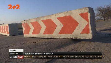 Коронавирус в Мелитополе: на въездах в город установили блокпосты