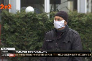 Строгий карантин: как Черновцы готовятся к усилению ограничений на выходных — прямое включение