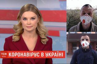 Коронавирус в Украине: где вводят комендантский час, и какая область лидирует по количеству смертей