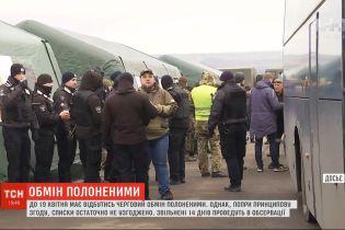 В списках пленных, которых готовятся обменять до Пасхи, опять не будет крымчан - Резников
