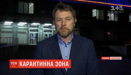Голова Запорізької облдержадміністрації розповів, чи готова область до боротьби з коронавірусом