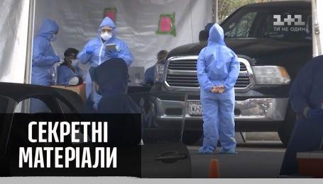 Коронавирус в США: почему супердержава не может противостоять пандемии — Секретные материалы