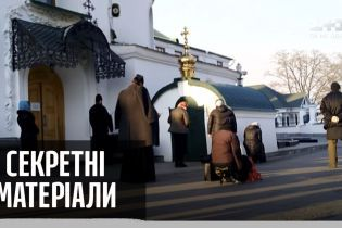 Що відбувалося у Києво-Печерській лаврі за день до карантину — Секретні матеріали