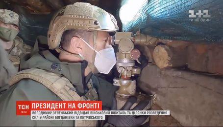Зеленський відвідав військовий шпиталь та ділянки розведення у районі Богданівки та Петрівського