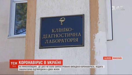 В Николаевской области зафиксировали первые два случая коронавируса