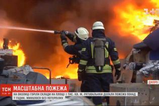 В Днепре более 7 часов тушили пожар на складе металлолома и вторсырья