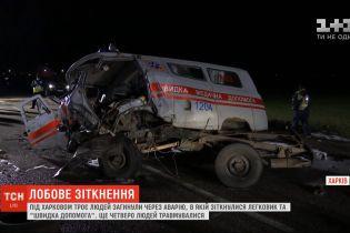 Под Харьковом три человека погибли из-за аварии, в которой столкнулись легковушка и скорая