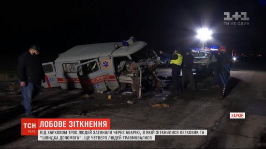 """Смертельна аварія зі """"швидкою"""" під Харковом: у машині водійки легковика знайшли пляшку алкоголю"""