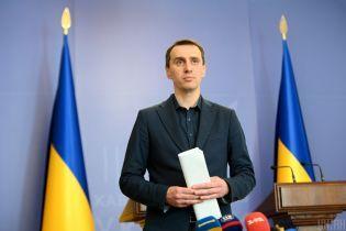 """Пик у нас растянут во времени"": Ляшко рассказал о ситуации с коронавирусом в Украине"