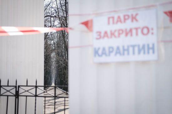 У Чернівецькій області коронавірусом заразилися понад три сотні медиків: четверо з них померли