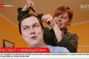 Як підстригтися в домашніх умовах - поради по догляду за тілом і обличчям