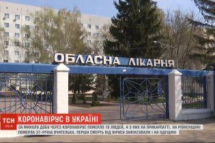 Нещадна недуга: Україна може досягти вищої точки поширення вірусу вже 17 квітня