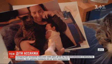 """Тайные дети Ассанжа: скандальный основатель """"WikiLeaks"""" стал отцом 2 детей, когда скрывался в Лондоне"""