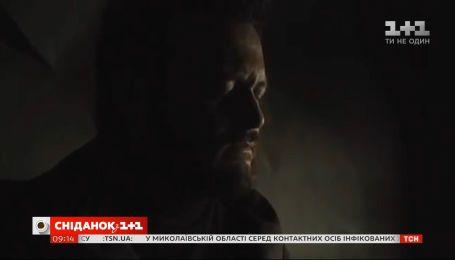 """DZIDZIO презентував потужний кліп """"Молитва за Україну"""""""