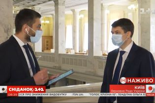 Сьогодні Верховна Рада голосуватиме за створення Фонду боротьби з коронавірусом — пряме включення