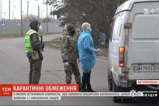 У Житомирській області встановили блокпости, аби зупинити поширення вірусу