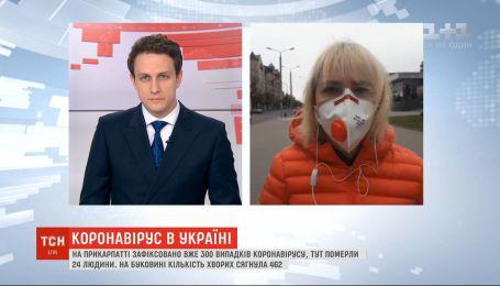 Коронавірус охопив Західну Україну: на Прикарпатті 300 інфікованих, а на Буковині – 462