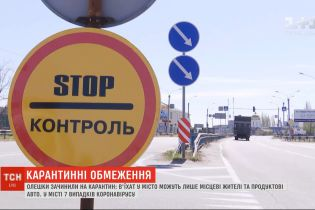 Лише місцеві, або авто з продуктами: у Херсонській області закрили в'їзд в Олешки