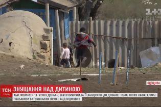 Знущання з дитини: у Одеській області мати прикувала доньку ланцюгом до дивану