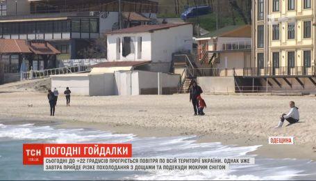 Погодні гойдалки: в Україну прийде різке похолодання з дощами та подекуди мокрим снігом