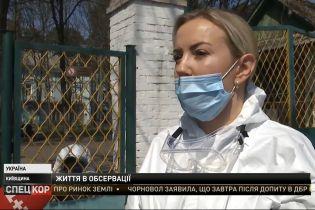 Украинцев заставили заплатить за обсервацию в Ворзеле: в каких условиях живут люди