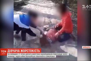 Відвели до лісу і відлупцювали: дві дівчини з кулаками накинулися на студентку коледжу