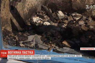 У Кіровоградській області троє малюків згоріли живцем у хаті, коли мама пішла по дрова