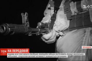 Війна на виснаження: епіцентром ворожої вогневої активності залишається Луганська область
