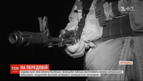 Война на истощение: эпицентром вражеской огневой активности остается Луганская область