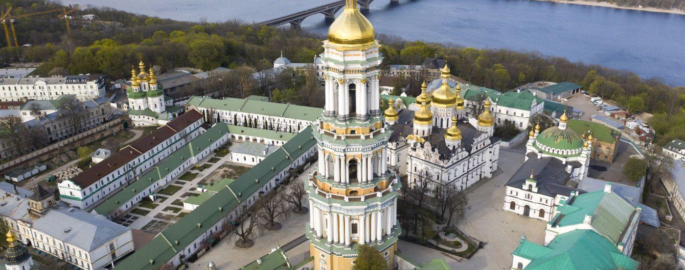 Зеленский ответил на петицию о передаче Киево-Печерской Лавры от УПЦ к ПЦУ