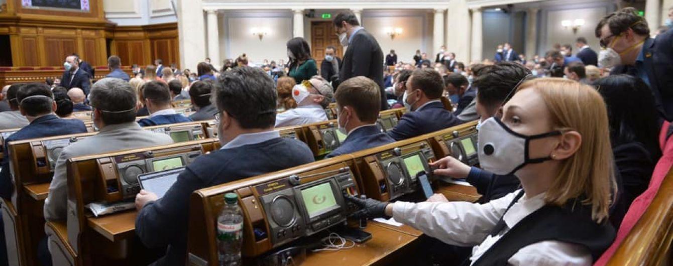 Верховна Рада ухвалила закон, який дозволить Україні повернути вивезені за кордон кошти