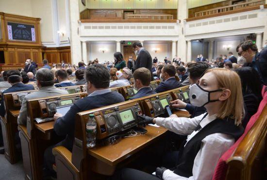 """У """"Слузі народу"""" хочуть посилити парламентський контроль над Кабміном: що передбачає законопроєкт"""