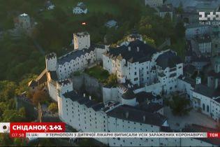 Мой путеводитель. Австрийский Зальцбург – город счастливых людей