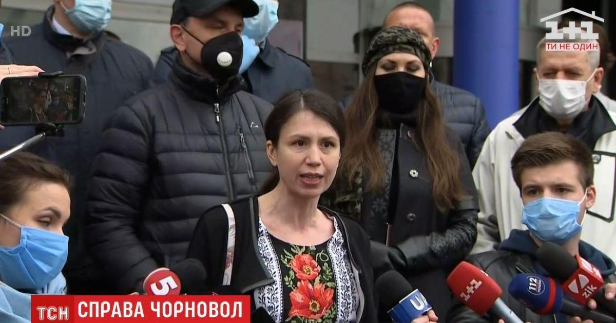 Суд отказал бывшей нардепке Чорновол в отводе судьи