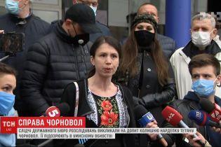 Черновол на допросе: следователи ГБР подозревают экс-нардепа в умышленном убийстве