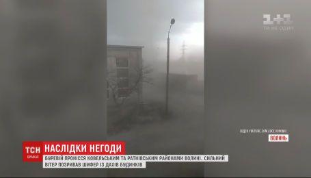 Сильный ветер сорвал шифер с крыш домов на Волыни