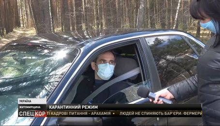 В городе Малине Житомирской области усилили карантинные меры