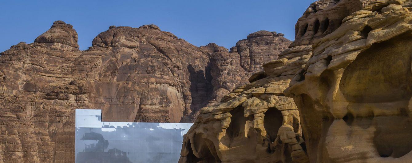 У пустелі Саудівської Аравії створили найбільший арт-проєкт у світі